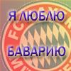 Futbolnaja_16