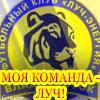 Futbolnaja_43