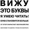 Avatarka s tekstom_14