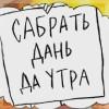 Avatarka s tekstom_33